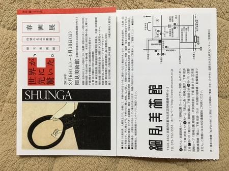 IMG_8006.JPG